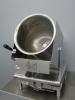 03-22044 中古品 マルゼン ロータリークッカー ガス式 RCG-300 回転釜 炒め釜 調理機器 厨房 給食 社員食堂 業務用 都市ガス やきそば 60Hz