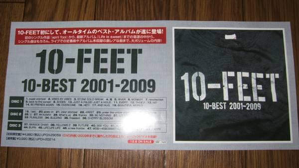 【ミニポスターF6】 10-FEET/10-BEST 2001-2009 非売品!
