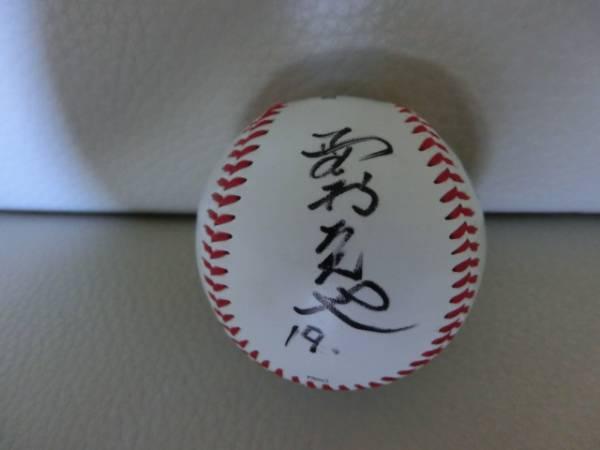 ◇野村克也◇直筆サインボール 日米野球ボール