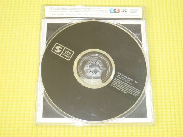 CD★即決★SUPER SOUL SONICS★果実★全3曲★国内正規品_画像2