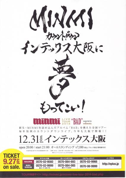 MINMI LIVE TOUR 2014 BAD カウントダウン大阪 非売品ちらし