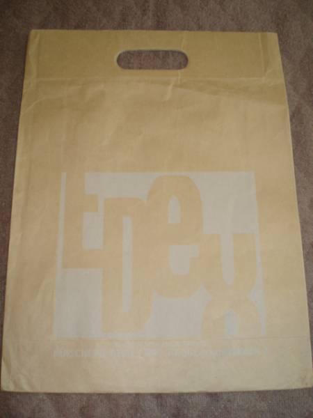 MASCHERA★EDGE experienceツアーバッグ(紙袋)