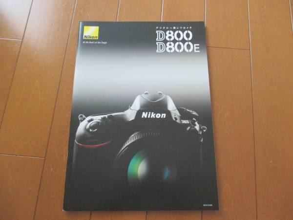 B6875カタログ*ニコン*D800*2012.10発行35P
