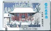 テレカ 【斉藤英夫】 雪の太平寺 木版画