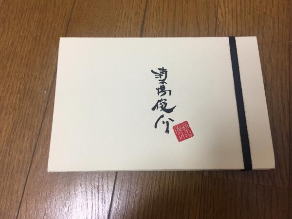 美品 清木場俊介 ポストカードセット
