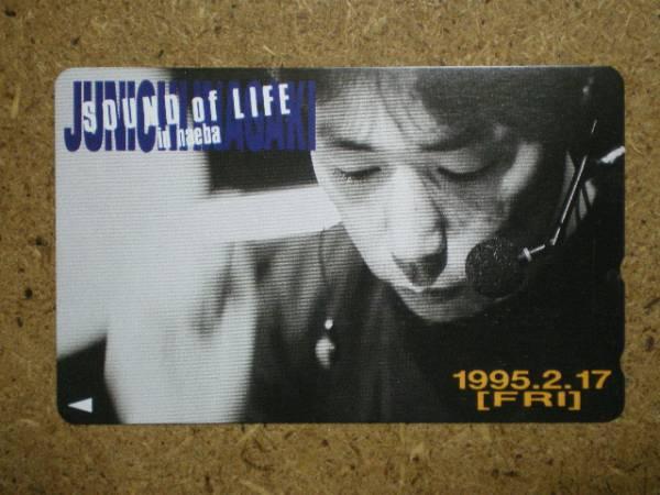 稲垣潤一 naeba 1995.2.17 テレカ