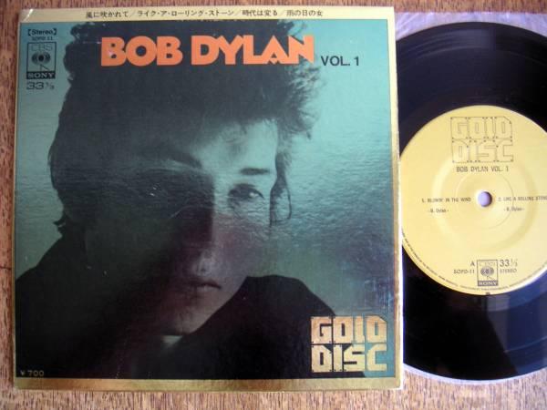 【EP】ボブディラン/VOL1(SOPD11CBSソニー日本独自企画33RPM4曲入BOB DYLAN)_画像1