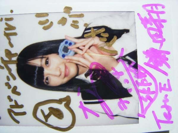 鎌田菜月(SKE48) 直筆サイン入りチェキ ライブグッズの画像