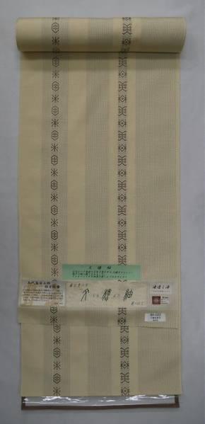 処分超特価:西陣織三代目市三郎・文様紬・手縫い仕立付_画像1