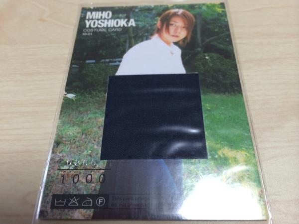 ◆0266/1000 吉岡美穂【BOMB 3D】コスチュームカード06 グッズの画像