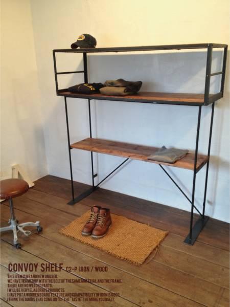 数量限定 CONVOY-S ハンガーラック シェルフ アイアン 棚 インダストリアル  本棚 衣装 キッチン ディスプレイラック_画像3