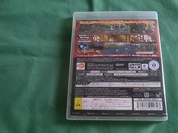 新品 PS3 Jスターズ ビクトリーVS ジェイスターズ バーサス 特典付_画像2