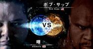 ★不織布+DVD Dynamite! PRIDE K-1 全44試合 ダイナマイト★