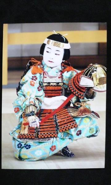 歌舞伎座・南座 舞台 生写真 104