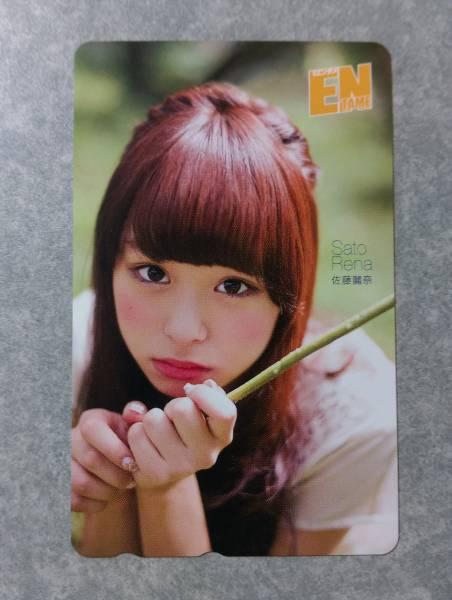 ◆マジカルパンチライン佐藤麗奈テレホンカード③ グッズの画像