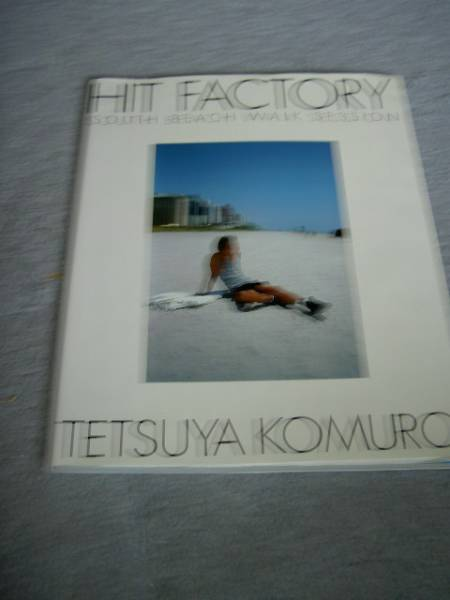 写真集 Hit factory South beach・・・/小室哲也 送料無料