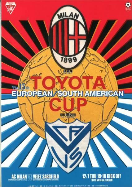 激レア!「第15回トヨタカッププログラム ACミラン VS ベレス・サルスフィエルド1994.12.1」 プログラム