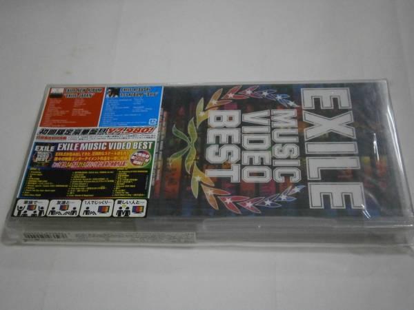 ★CD+DVD新品初回版 EXILE JAPAN Solo 2枚組AL+4枚組DVD付_画像1