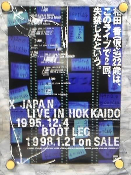 k4【ポスター/B-2】X JAPAN-LIVE IN HOKKAID/告知ポスター
