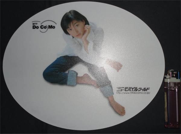 ◆広末涼子 マウスパッド 非売品 NTT Docomo ドコモ モバイル