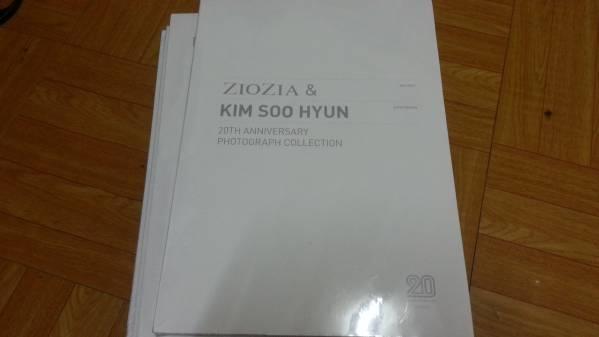 キム・スヒョン韓国 ZIOZIA 創立20周年記念写真集セット数量限定