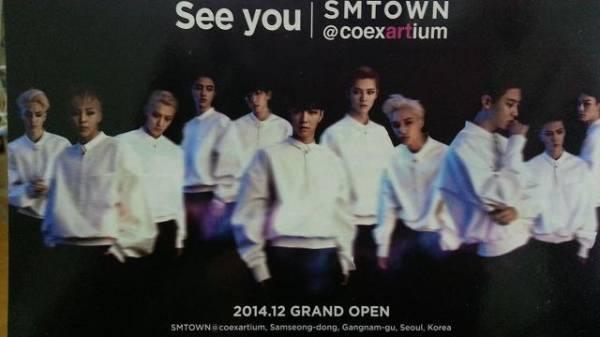 EXO ~ SMTOWN@coexartium 韓国の宣伝カード 3枚