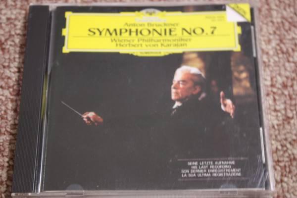 アントン・ブルックナー:交響曲第7番ホ長調/ウィーンフィルハーモニー管弦楽団/指揮:ヘルベルト・フォン・カラヤン/CD/ドイツグラモフォン_画像1