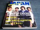JAPAN360バンプオブチキンHIATUSアジカン ASIAN KUNG-FU ...