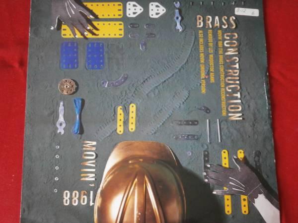 "Brass Construction - Movin' ■ディスコ 12""■_画像2"