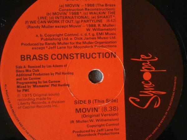 "Brass Construction - Movin' ■ディスコ 12""■_画像1"