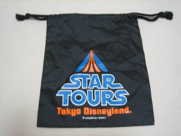 貴重★初期 ディズニー グッズ STAR TOURS スターツアーズ ポーチ スターウォーズ グッズの画像