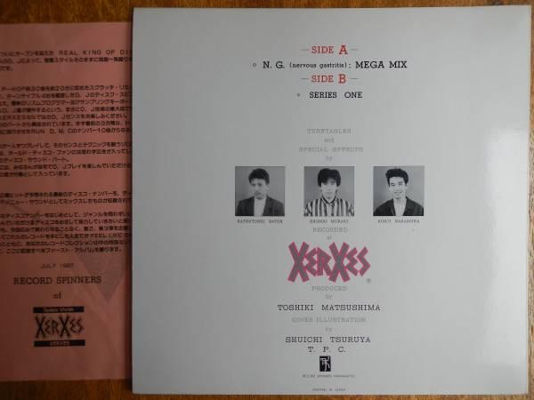 【12】NERVOUS GASTRITIS(PRI8586DJKATSU33RPM浜松XERXESクセルクセスKATSUYOSHI  SATOH/SHOGO MURAKI/KOHJI NAKAMURA)