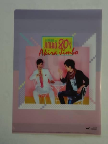 非売品★神保彰/クリアファイル/JIMBO de JIMBO 80's