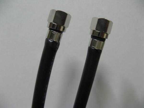 【 5m 】【4K8K放送推奨品】S-5C-FB同軸ケーブル 黒 【両端F型接栓加工】_画像1