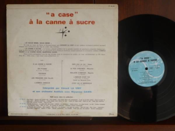 GERARD LA VINY/A CASE-30.134 (LP)_画像2