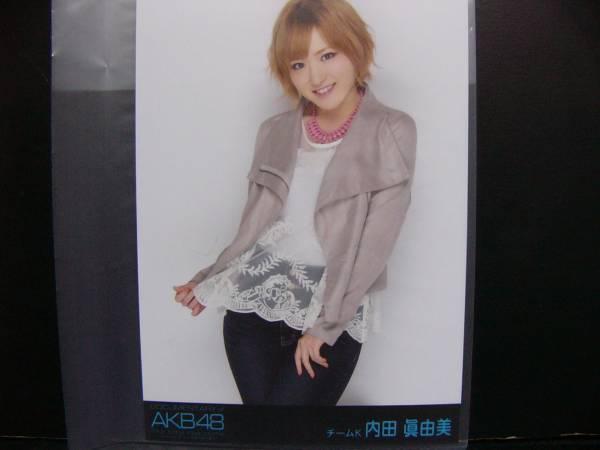 DOCUMENTARY of AKB48 エディションDVD 生写真 内田眞由美 黒帯