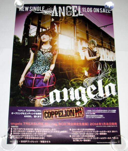 м 告知ポスター [ANGEL] angela COPPELION OP