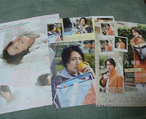 内博貴 2015年5月号 切り抜き 3誌