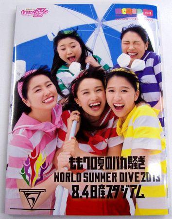 ももクロ夏のバカ騒ぎ WORLD SUMMER DIVE 2013 公式パンフレット
