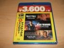 Blu-ray マッドマックス トリロジー スペシャル・バリューパック