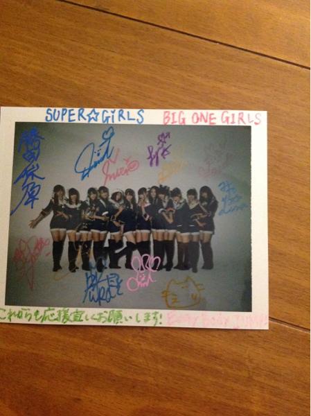 希少 当選品 super☆girls 初期メンバー 全員 直筆サイン  ライブグッズの画像