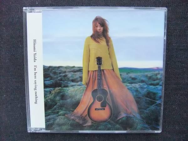 CD Single 12 Yaai Toshiki I'm here Saying Nothing