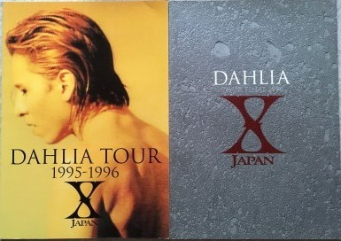 X JAPAN DAHLIA TOUR The Last Liveパンフレット3冊セット