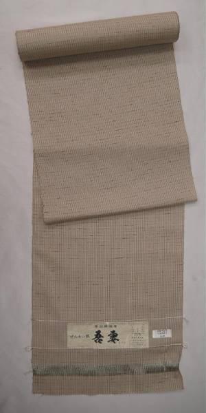 見切超特価:米沢ぜんまい織原始絹織布・吾妻・手縫い仕立付_画像1