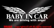 BABY IN CAR/WeAreDrivingWithAngel sticker (t5/ white ) angel. feather baby in car **