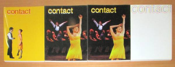 劇団四季パンフ《コンタクト(contact) 2002&2007年の4冊》