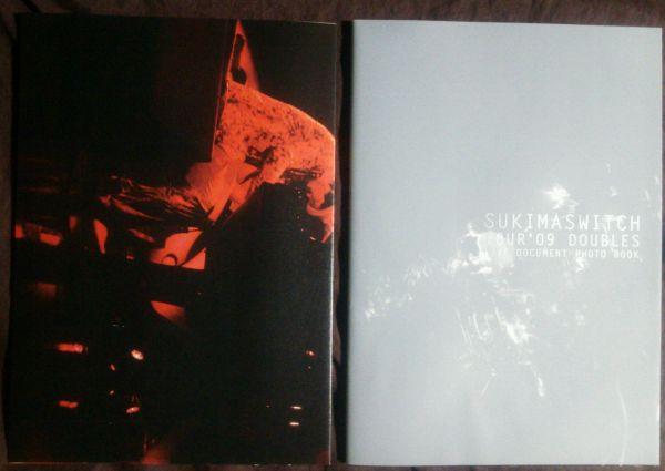 スキマスイッチ TOUR '09 DOUBLES LIVE DOCUMENT PHOTO BOOK