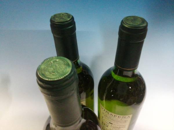 古酒!白ワイン!スペイン!《ヴェーニュペーニュ》3本♪_汚れ、キズ、スレ有ります。