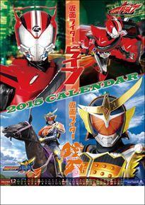 2015/ Kamen Rider / anime calendar /CL-34/ new goods : Real
