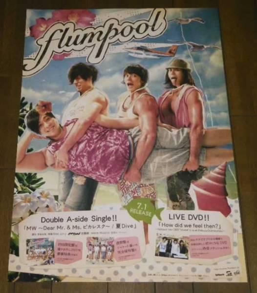 flumpool / MW ~Dear Mr . & Ms. ピカレスク~ ポスター ライブグッズの画像